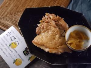 【大洲市ええモンセレクションモニター】チキンソテーに柚子のマーマレード「ゆねり」を添えてみる